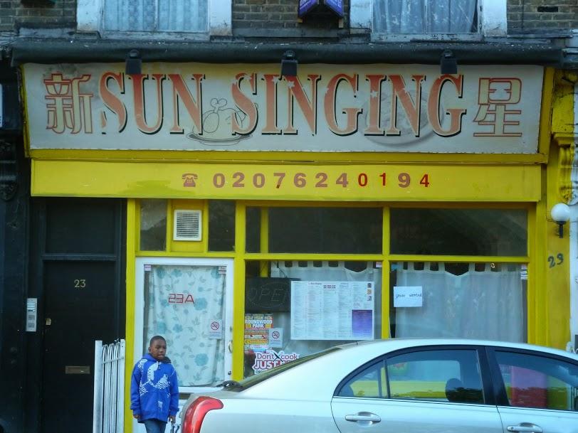 sun singing chinese restaurant 23a malvern
